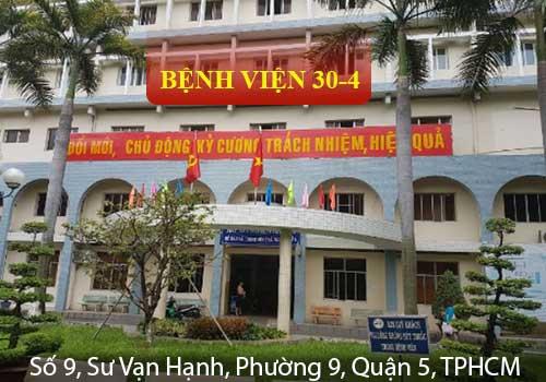 Bệnh viện 30/4 là bệnh viện đầu Ngành của lực lượng Công an Nhân dân