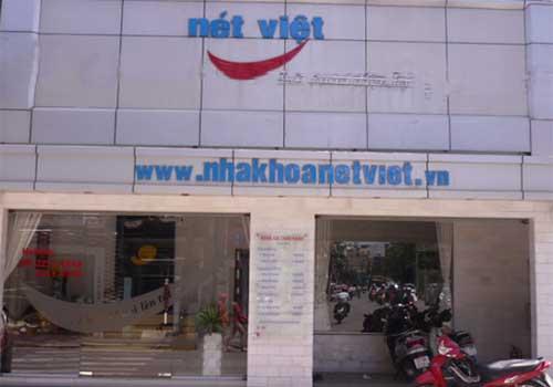 Nha khoa Nét Việt nằm ở vị trí thuận tiện cho khách hàng dễ dàng ghé thăm